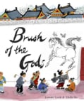 Brush of the Gods (Hardcover)