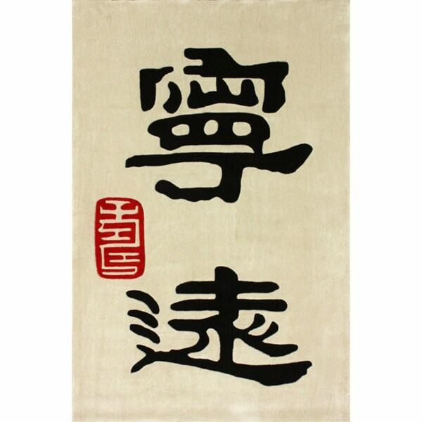 nuLOOM Handmade Chinese Writing Beige Rug