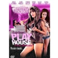 Kinzie Kenner's Pleasure Playhouse: Pure Seduction (DVD)
