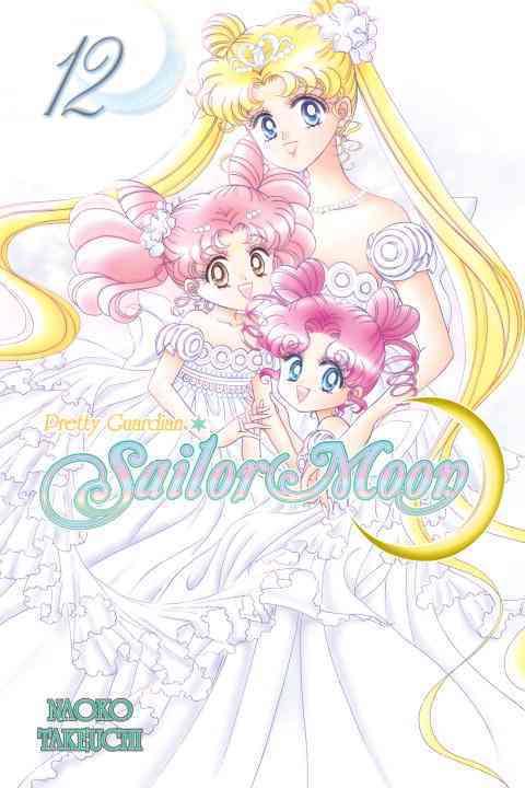 Pretty Guardian Sailor Moon 12 (Paperback)