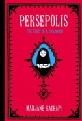 Persepolis: The Story of a Childhood (Paperback)