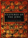 Cultures of the Jews: A New History (Hardcover)