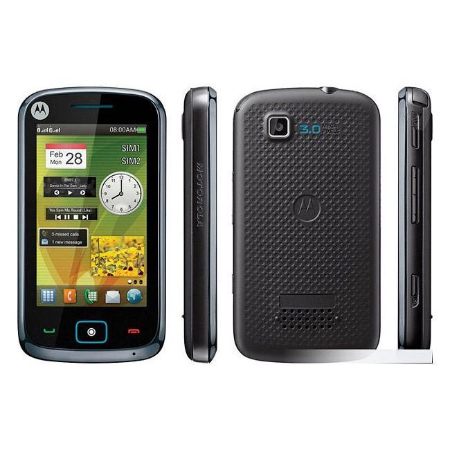 Motorola EX128 Dual SIM Unlocked GSM Cell Phone