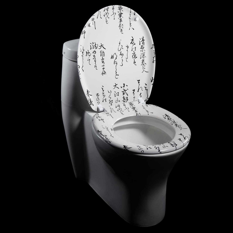 Japanese Characters Designer Melamine Toilet Seat Cover