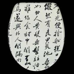 Chinese Characters Designer Melamine Toilet Seat Cover