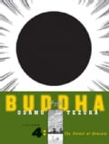 Buddha 4: The Forest of Uruvela (Hardcover)