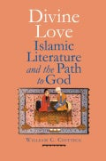 Divine Love: Islamic Literature and the Path to God (Hardcover)