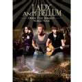 Own The Night World Tour (DVD)