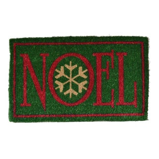 NOEL Multi Coir Door Mat (2'6 x 1'6)