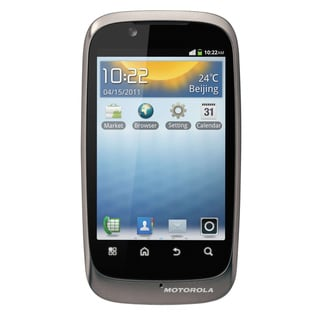 Motorola Fire XT532 GSM Unlocked Android Cell Phone