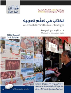 Al-Kitaab Fii Ta Callum Al-Carabiyya: A Textbook for Intermediate Arabic