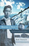 Manzanar to Mount Whitney: The Life and Times of a Lost Hiker (Paperback)