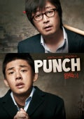 Punch (DVD)