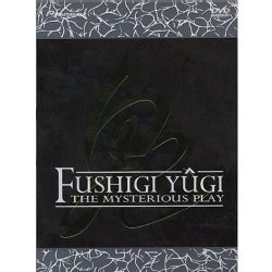 Fushigi Yugi: The Mysterious Play (DVD)