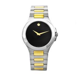 Movado Men's Museum Stainless Steel Two-tone Bracelet Black Dial Watch