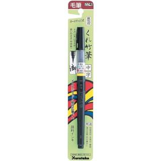 Kuretake Brush Pen No. 22-Black