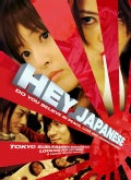 Hey Japanese (DVD)