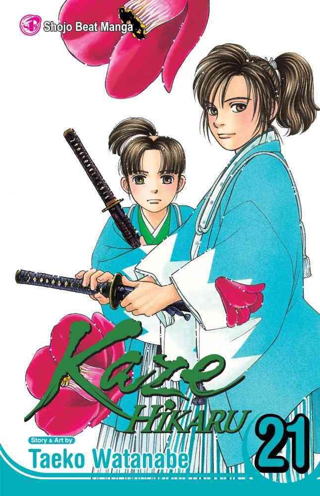 Kaze Hikaru 21 (Paperback)