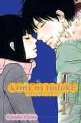 Kimi ni Todoke: From Me To You 17 (Paperback)