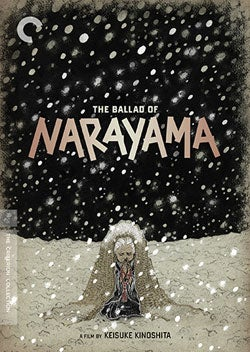 The Ballad of Narayama - Criterion Collection (DVD)