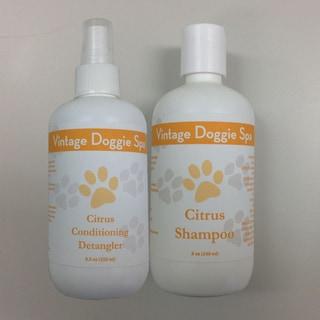 Vintage Doggie Spa Citrus Grooming Set