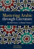 Mastering Arabic Through Literature: The Short Story: Al-rubaa (Paperback)