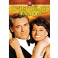 Houseboat (DVD)