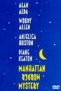 Manhattan Murder Mystery (DVD)