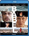 Babel (Blu-ray Disc)