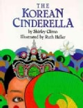 The Korean Cinderella (Paperback)