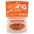 Dogswell Vitality Mini Chicken Jerkey (5 ounces)