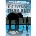The Eyes of Thailand (DVD)