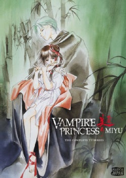 Vampire Princess Miyu: Complete Collection (DVD)