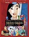 Mulan/Mulan II (Blu-ray/DVD)