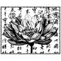 Magenta Cling Lotus Stamp