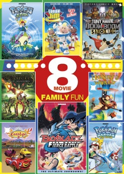 8 Movie Kid's Collection: Vol. 5 (DVD)
