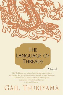 The Language of Threads (Paperback)
