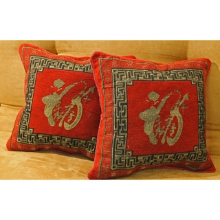 Blazing Needles Chenille Corded Ming Caligraph Throw Pillows (Set of 2)