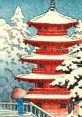 Red Pagoda in Snow Holiday Notecards (Cards)