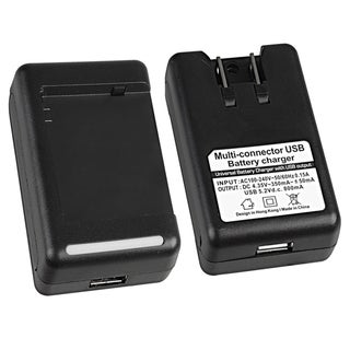 BasAcc Battery Desktop Charger for Samsung Galaxy Note II N7100/ SGH-i317