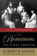 The Romanovs: The Final Chapter (Paperback)