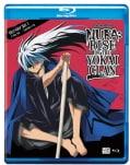 Nura: Rise Of The Yokai Clan Set 1 (Blu-ray Disc)