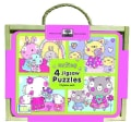 Cuties: 4 Jigsaw Puzzles: 12 Pieces Each (General merchandise)