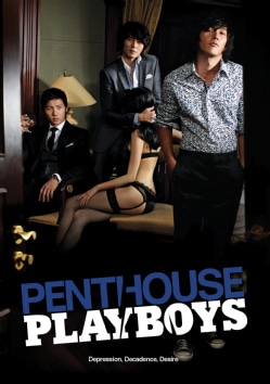 Penthouse Playboys (DVD)