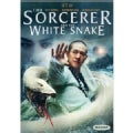 The Sorcerer and the White Snake (Blu-ray Disc)