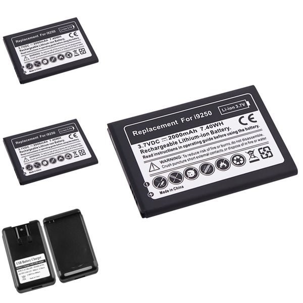 BasAcc Battery Charger/ Li-ion Battery for Samsung© Gravity Smart