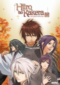 Hiiro No Kakera: Season 1 (DVD)
