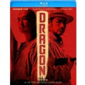 Dragon (Blu-ray Disc)