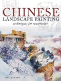 Chinese Landscape Painting Techniques for Watercolor (Hardcover)