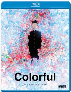 Colorful (Blu-ray Disc)